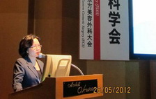 PhD-Dr.Tu presented at the Tokyo Cosmetic Surgery Conference 2012